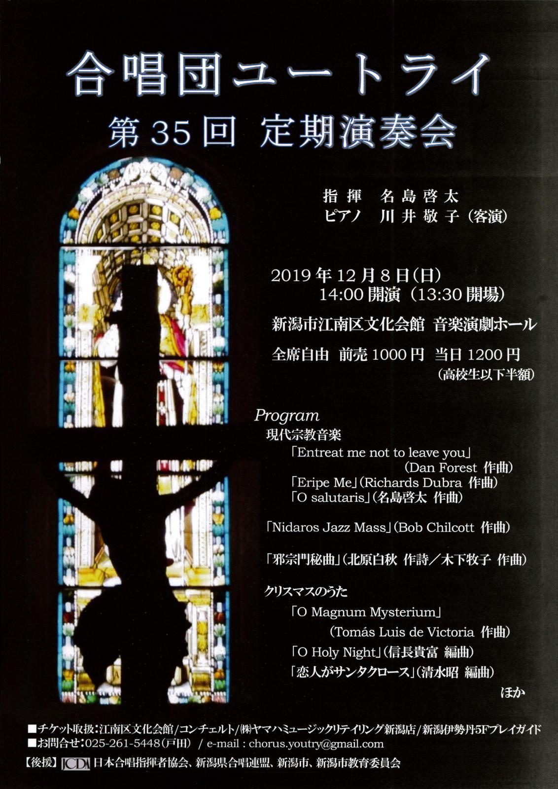 昨夜は成嶋志保さん&サルクさんの公演に。_e0046190_18304483.jpg
