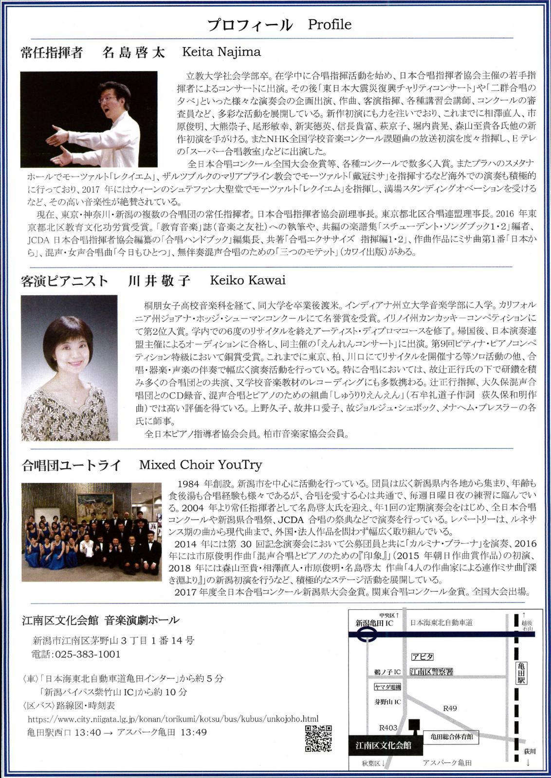 昨夜は成嶋志保さん&サルクさんの公演に。_e0046190_18305672.jpg