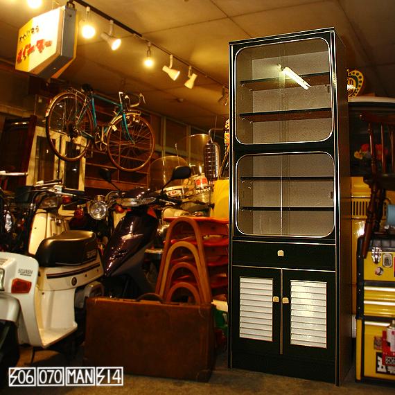 1970s Vintage レトロポップ食器棚 スペースエイジ_e0243096_22140003.jpg