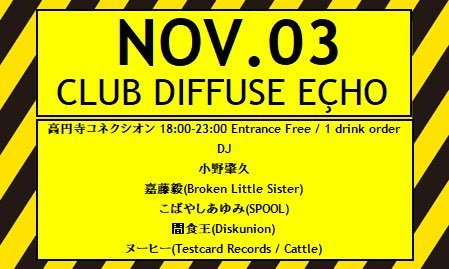 11/03(日・祝)Club Diffuse Echo_c0099300_15592970.jpg