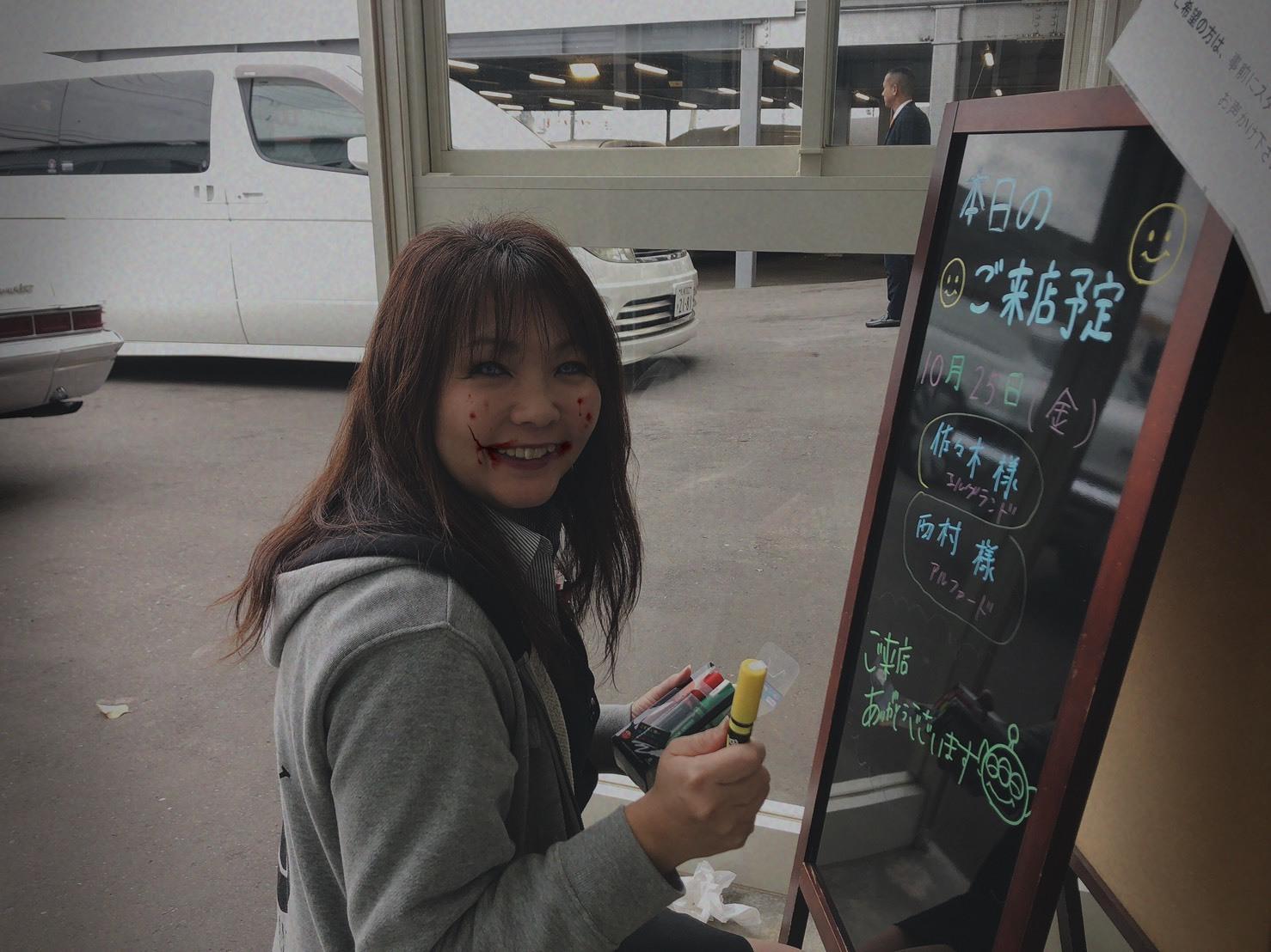 10月25日(金) アルファード入庫しました!!本店ブログ☆彡 ランクル ハマー アルファード♪ _b0127002_20073505.jpg