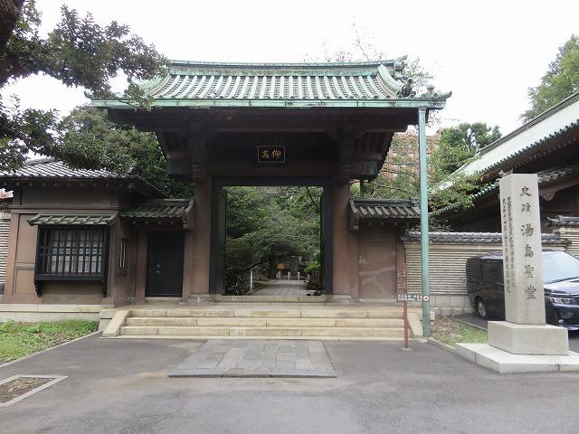 湯島聖堂(新江戸百景めぐり㊼)_c0187004_15512656.jpg
