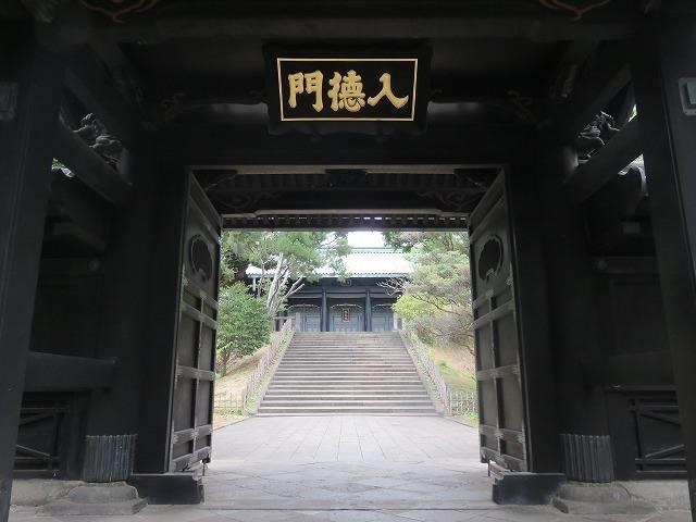 湯島聖堂(新江戸百景めぐり㊼)_c0187004_15542917.jpg