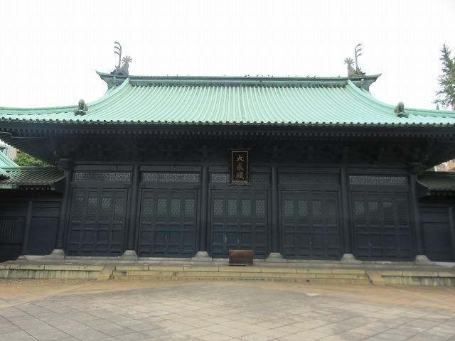湯島聖堂(新江戸百景めぐり㊼)_c0187004_15551033.jpg