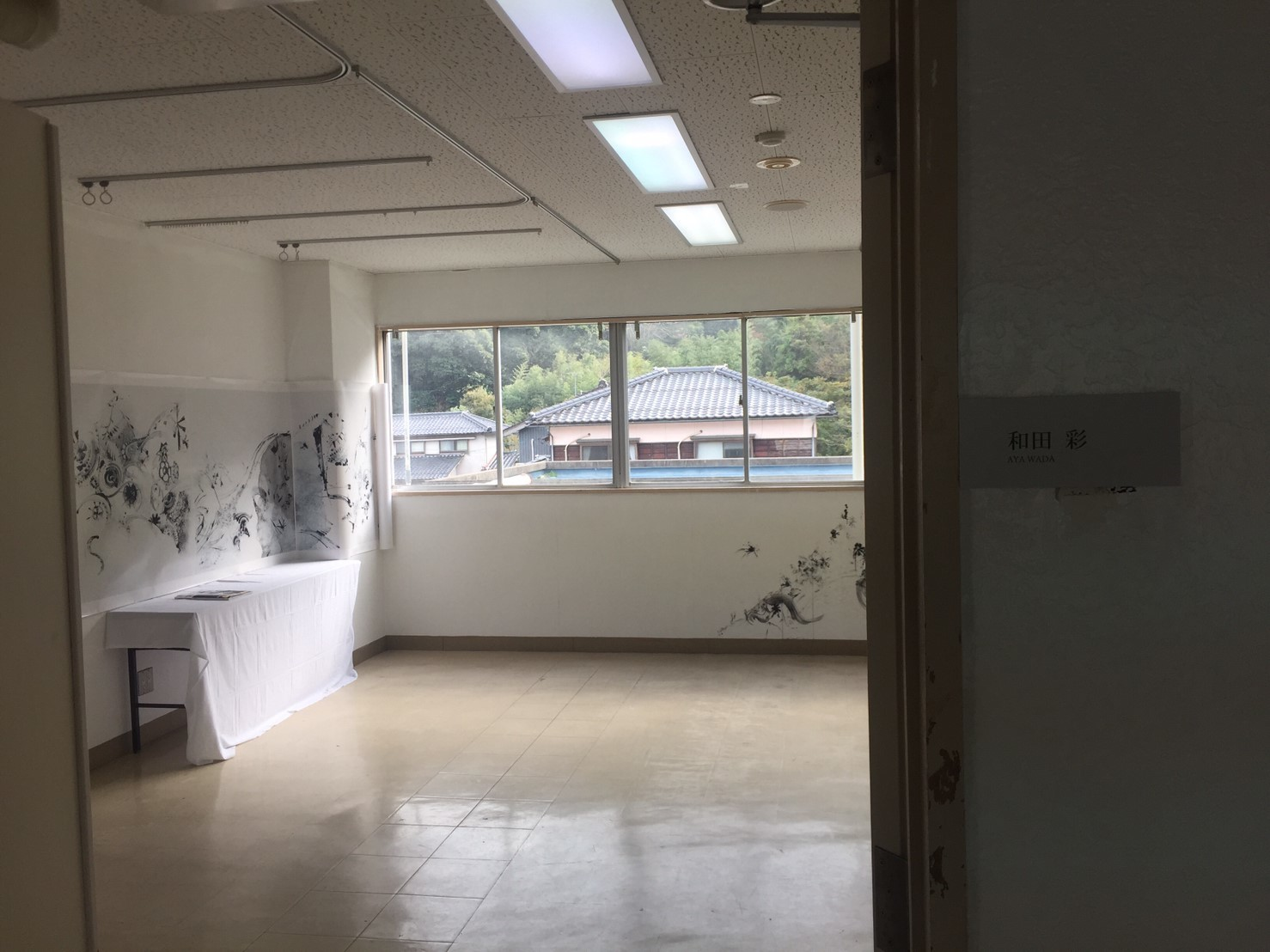 岩美現代美術展 2019_e0115904_01410316.jpg