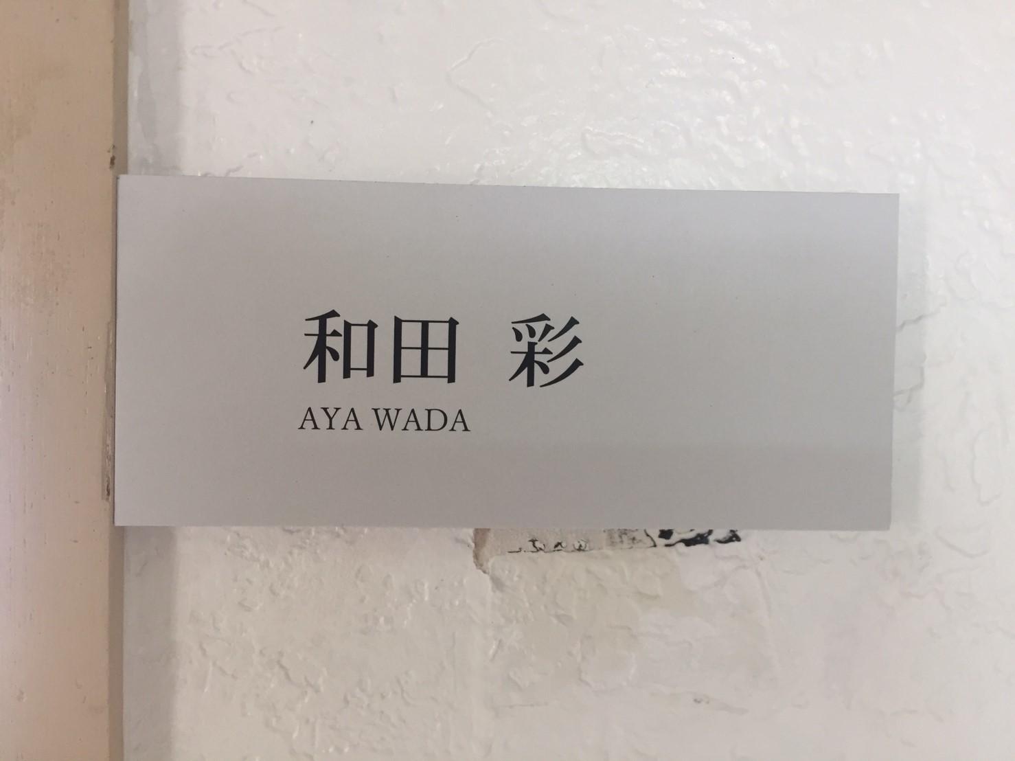 岩美現代美術展 2019_e0115904_01430844.jpg