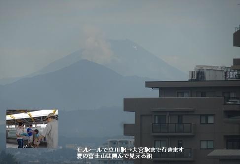 草津温泉へ(1日目)_c0051105_22105727.jpg