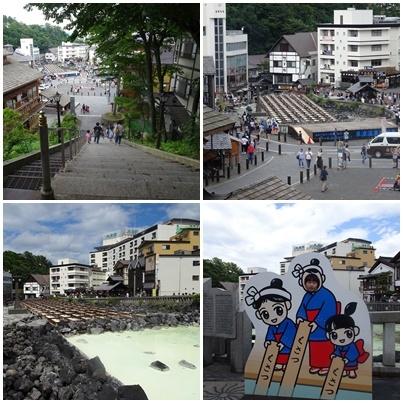 草津温泉へ(1日目)_c0051105_22215659.jpg