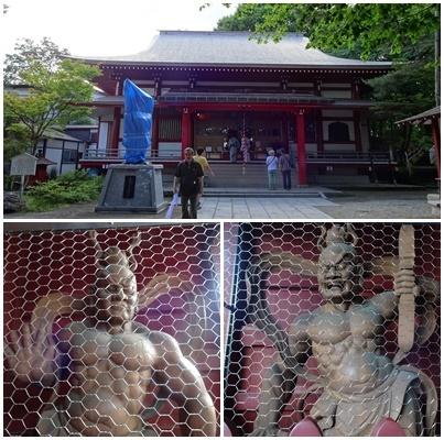 草津温泉へ(1日目)_c0051105_23192539.jpg