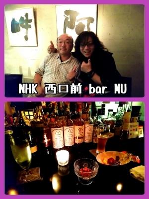 夕べは(某 NHKの前) お洒落なギャラリーバー「MU」にて…_b0183113_00342052.jpg