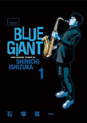 ブルージャイアント BLUE GIANT_b0074416_18292098.jpg