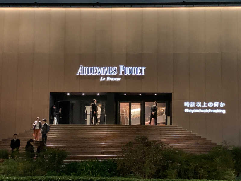 I was joining in AUDEMARS PIGUET exhibition at Roppongi_c0128818_08390269.jpg