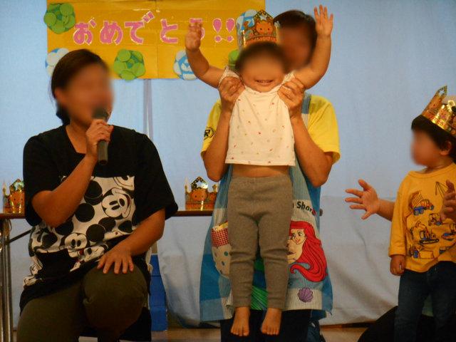 お誕生日会_e0148419_934458.jpg