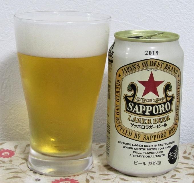 サッポロ ラガービール 2019秋~麦酒酔噺その1,091~歴史の重み_b0081121_05591644.jpg