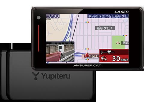 ユピテルレーダー&レーザー探知機セパレートモデル誕生!!_c0360321_20545763.png