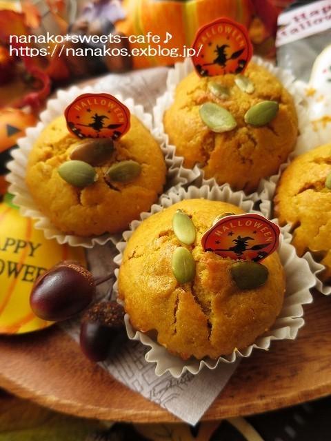 ハロウィン*かぼちゃのマフィン(レシピあり)_d0147030_20362068.jpg