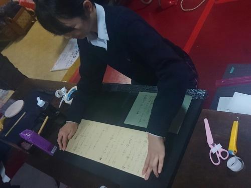 高校生が曼殊院古今集を書きました_d0168831_12175806.jpg