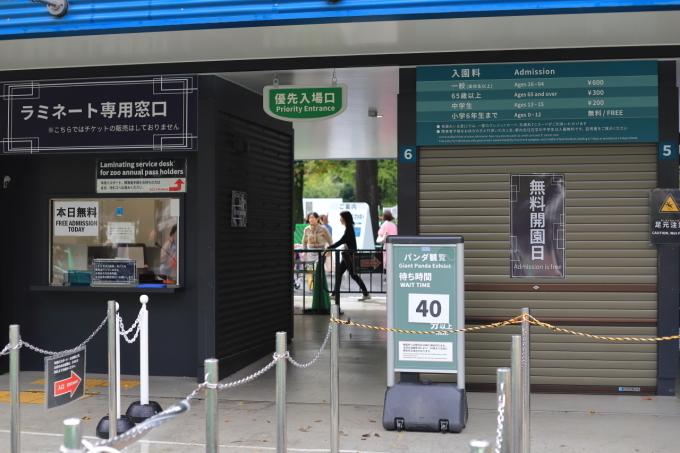【上野動物園】part 1_f0348831_23534554.jpg