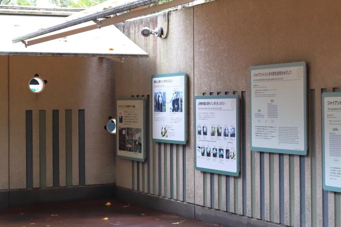 【上野動物園】part 1_f0348831_23534703.jpg