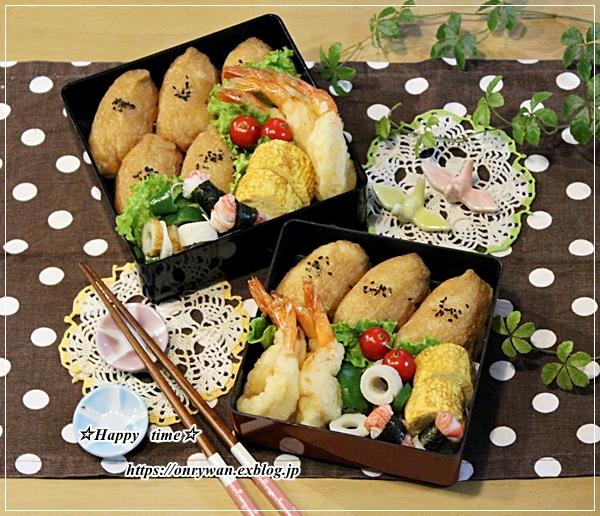 お稲荷さん弁当と今夜はとんかつ♪_f0348032_18250243.jpg