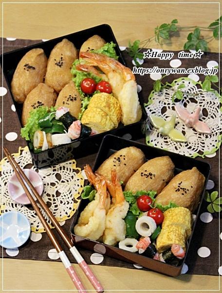 お稲荷さん弁当と今夜はとんかつ♪_f0348032_18251941.jpg