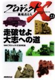里山歩きと読書!_e0272335_15574330.jpg