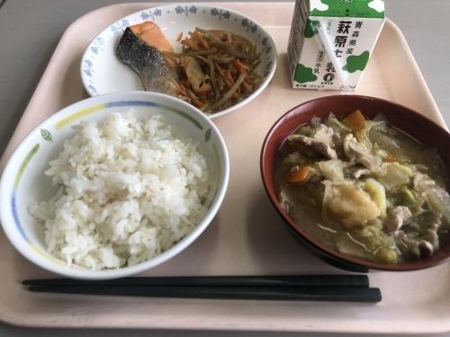 ごぼう 漢字