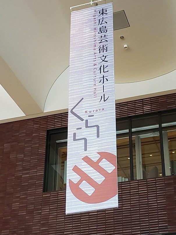 東広島の食 つくり手とつかい手プロジェクト_a0105740_14421268.jpg