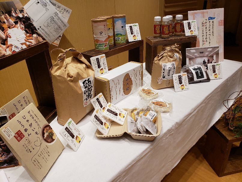 東広島の食 つくり手とつかい手プロジェクト_a0105740_14421287.jpg