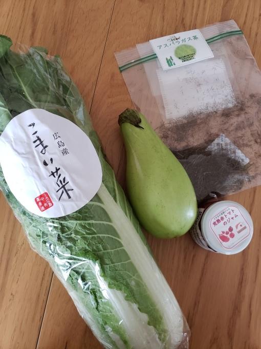 東広島の食 つくり手とつかい手プロジェクト_a0105740_14580728.jpg