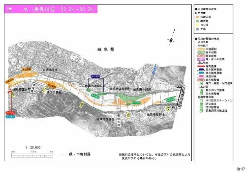 長良川の河川工事-なんだかヘンだよ_f0197754_00234177.jpg