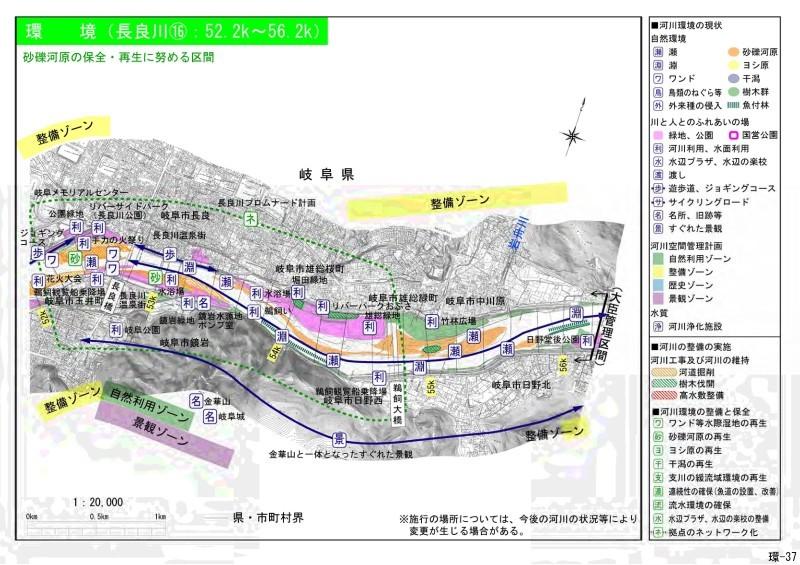 長良川の河川工事-なんだかヘンだよ_f0197754_00272404.jpg