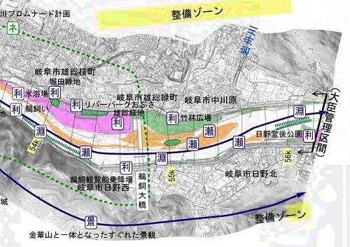 長良川の河川工事-なんだかヘンだよ_f0197754_00272915.jpg