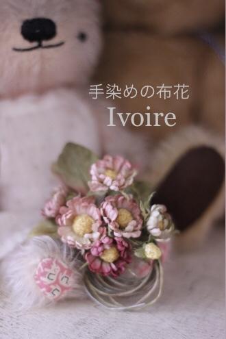 苺・ミニバラ・小花...♪*゚_f0372557_19414388.jpeg
