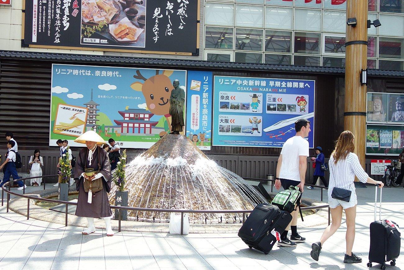 奈良の町並み散策_c0112559_07362519.jpg