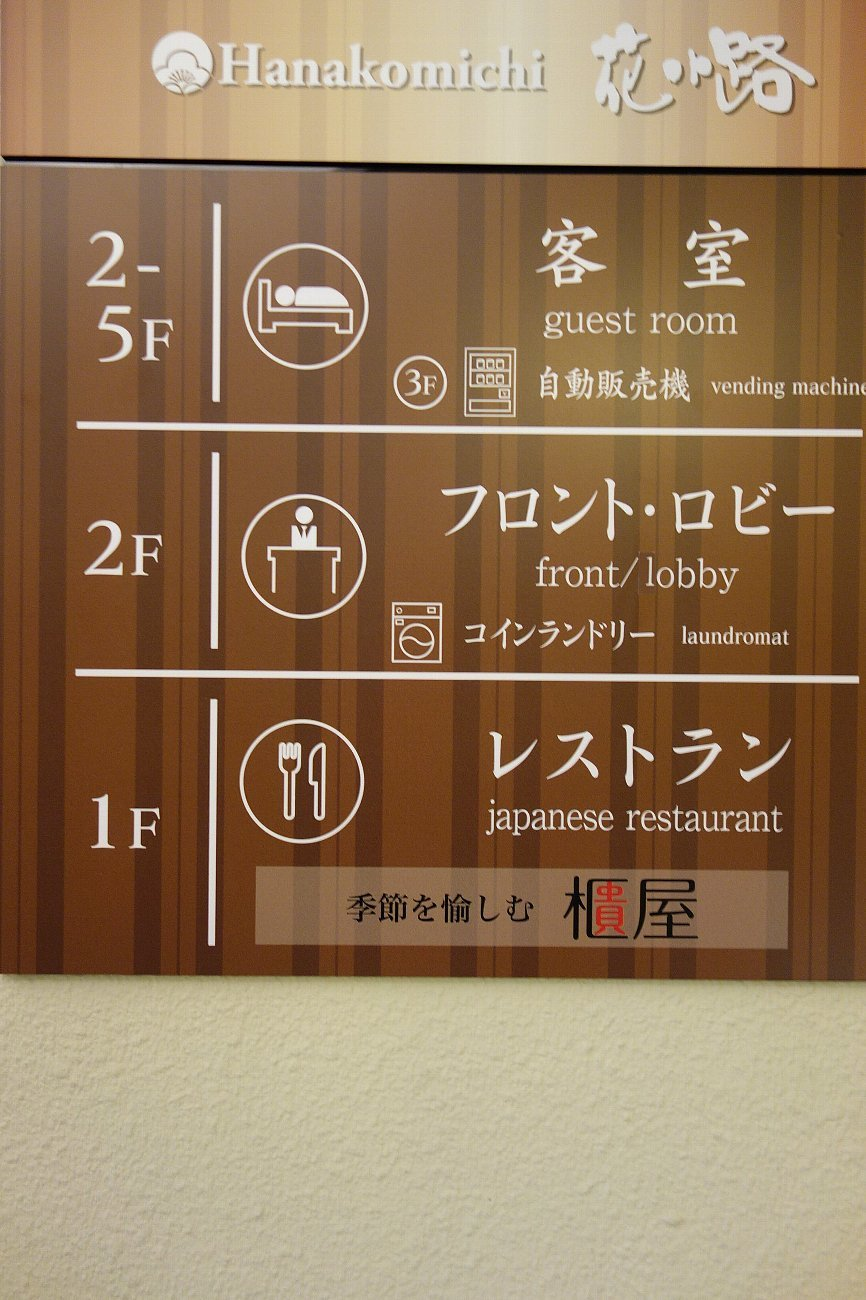 奈良の町並み散策_c0112559_07390450.jpg