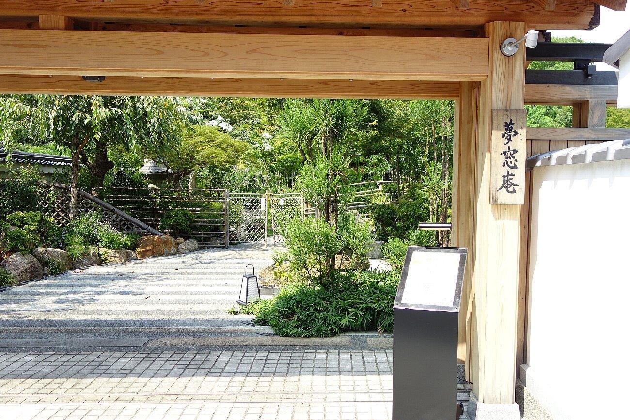奈良の町並み散策_c0112559_07474206.jpg