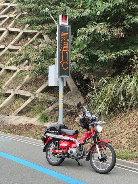その2: CT110 ポスティで行こう!秋のツーリング♪ 念願の天橋立をバイクで縦断編_d0246961_13441468.jpg