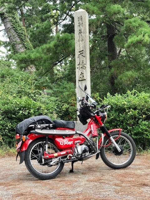その2: CT110 ポスティで行こう!秋のツーリング♪ 念願の天橋立をバイクで縦断編_d0246961_13441594.jpg