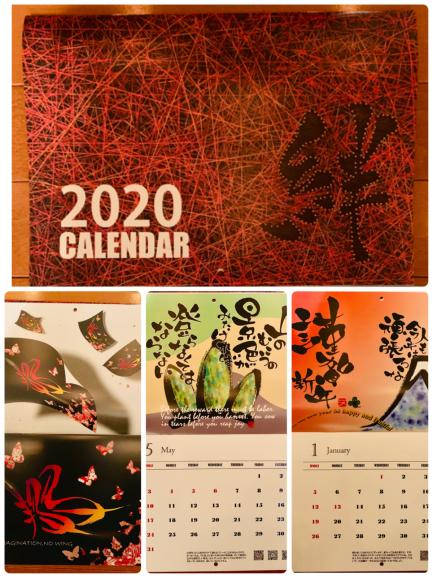 2020年カレンダー_b0274062_19570078.jpg