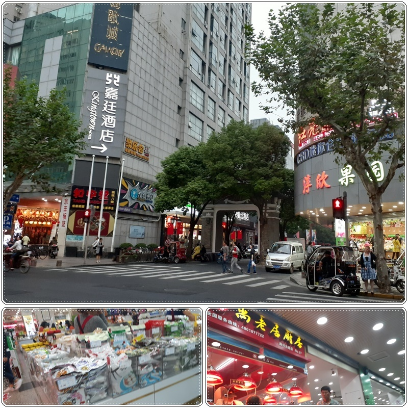 上海・夕食 2-5_b0236665_07203040.jpg