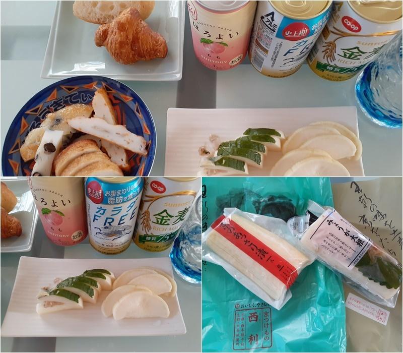 上海・夕食 2-5_b0236665_07443019.jpg