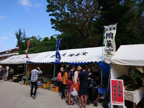 沖縄の産業まつり に行ってきた!_c0100865_22530685.jpg