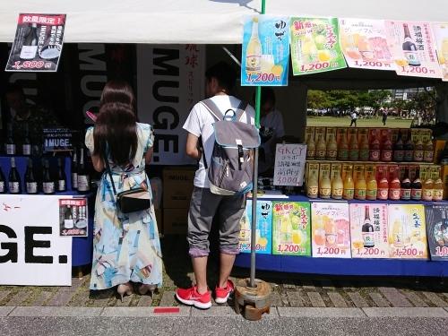 沖縄の産業まつり に行ってきた!_c0100865_22581243.jpg