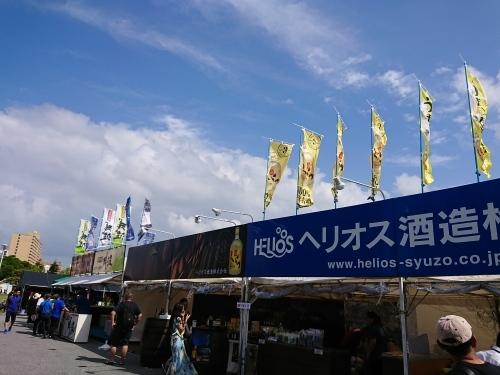 沖縄の産業まつり に行ってきた!_c0100865_23033510.jpg