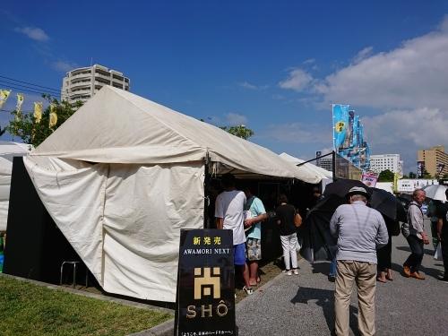 沖縄の産業まつり に行ってきた!_c0100865_23043115.jpg