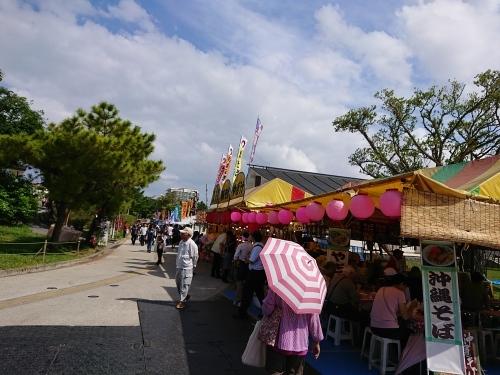 沖縄の産業まつり に行ってきた!_c0100865_23101164.jpg