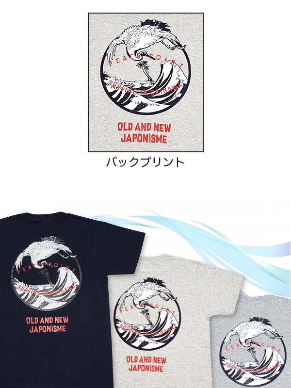 10/25 新作のご紹介(タオル・SURFING IN OKINAWA)!☆_d0181266_14040286.jpg
