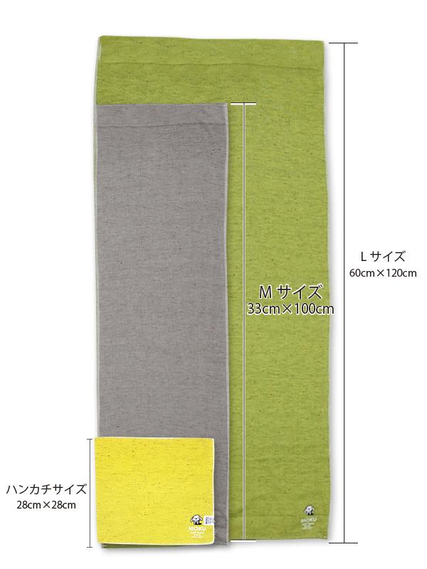10/25 新作のご紹介(タオル・SURFING IN OKINAWA)!☆_d0181266_14340109.jpg