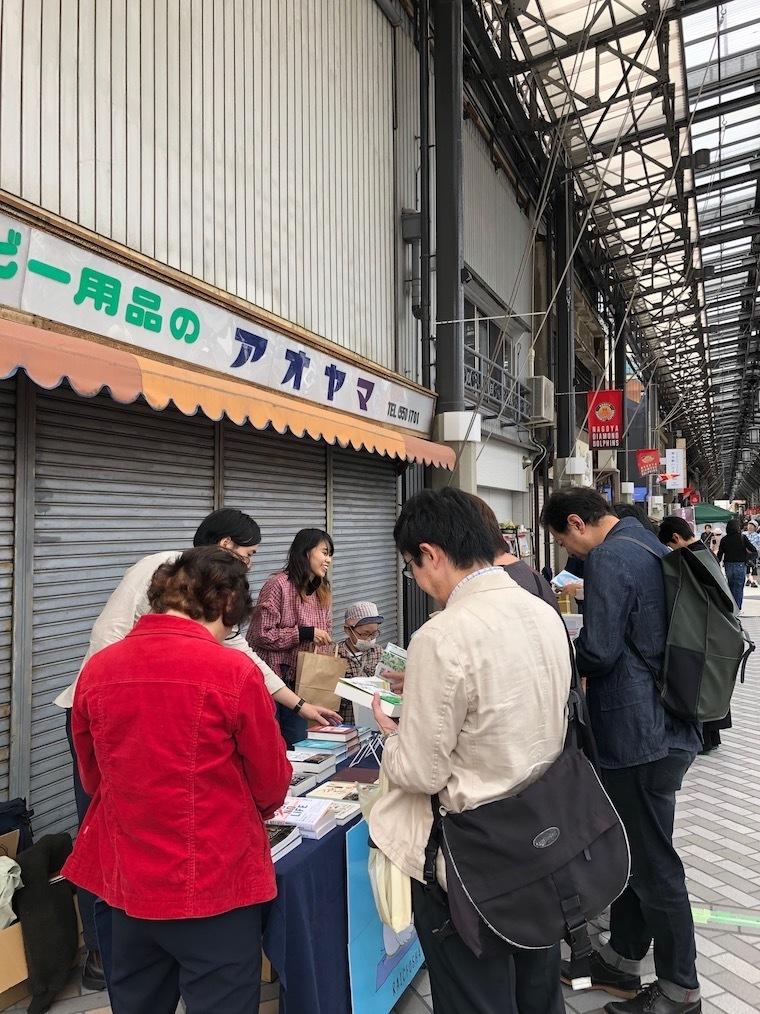 ブックマーケット「本のさんぽみち」_f0324766_12591735.jpg